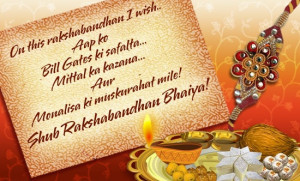 Happy Raksha Bandhan Quotes Wishes Sayings for Brother and Sister in ...