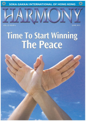 Harmony Peace Quotes About...