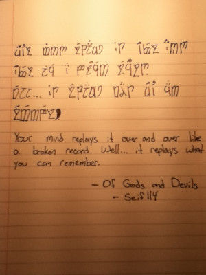 Of Gods and Devils quote in Elvish by Seif114