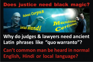 Does Indian justice system need ancient Latin phrases?