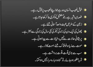 Wasif Ali Wasif Quotes in English & Urdu