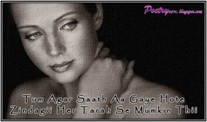 ... Life And Pray: Urdu Poetry Collection With Picture Of The Sad Women