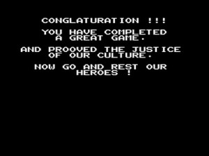 YOU HAVE COMPLETED A GREAT GAME. AND PROOVED THE JUSTICE OF OUR ...