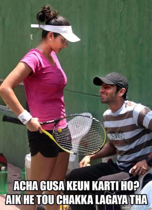 Sania Mirza And Sohaib Malik