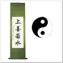 Confucius Quotes In Chinese Characters http://www.chilture.com/chinese ...