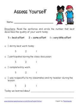 english class evaluation essay