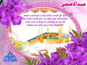 Eid-Ul-Azha SMS Quotes Wallpapers in English