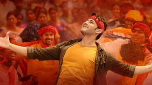 Mahesh Babu Images #04796, Pictures, Photos, HD Wallpapers
