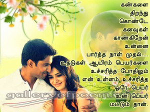 Sad Quotes About Love And Pain In Tamil : Love Pain Quotes In Tamil tamil sad quotes about hurts. quotesgram