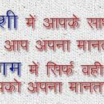 motivational quotes in hindi language quotesgram