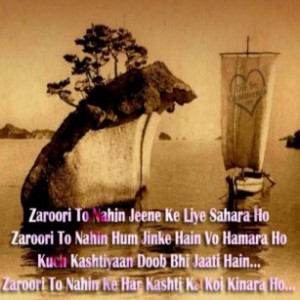 Great Hindi Quotes A comprehensive collection of Hindi Quotes and ...