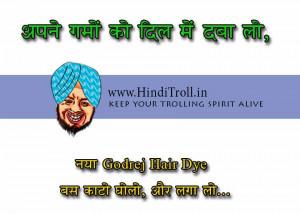 FUNNY HINDI TROLLSINGH PHOTOS IMAGES FOR FACEBOOK INDIA 2012 IN HINDI ...