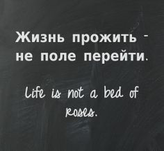 ... Russian-English-Proverbs-Sayings/dp/1490994602/ This quote courtesy of
