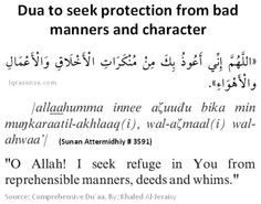 islam on Dua to seek protection from bad manners and character More