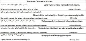 arabic quotes about life arabic quotes