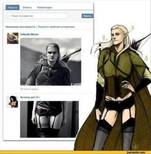 Legolas,fashion,funny pictures