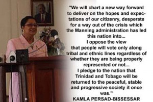 Full statement by Kamla Persad-Bissessar: