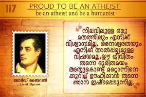 Malayalam Atheists Quotes