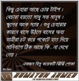 Very Heart Touching Sad Quotes In Bengali I'm so lonely...: quotes by
