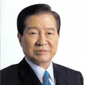 kim dae jung south korean statesman top 10 quotes
