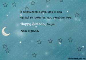 ... birthday card send now birthday sms happy birthday send this dear