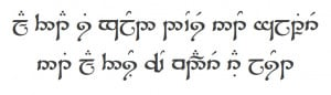Lord Of The Rings Quotes In Elvish Raven, thank you for your