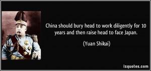 Yuan Shikai Quote