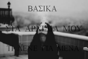 greece, greek, greek quotes