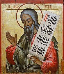 Russian icon of the prophet Joel ( Iconostasis of Kizhi monastery, c ...