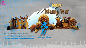 Islamic New Year Celebration Wallpapers with Quotes