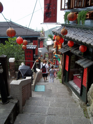 Chiufen Village Jiufen and Northeast Coast Half Day Tour from Taipei