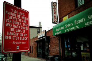 rap-quote-street-sign-imbed-#3