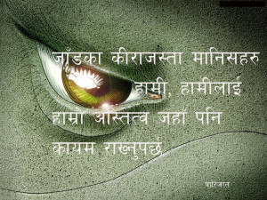 these quotes text has selected from top Nepali novel.