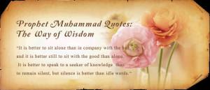 10 Prophet Muhammad Quotes: A Taste of Honey