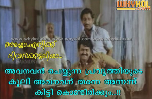 funny malayalam film sayings in Chithram