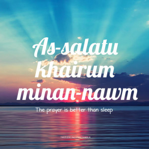 reminder on the Importance of Fajr Prayer for me, and you and you ...