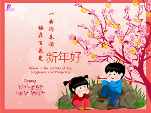 Quotes Chinese New Years Wallpaper 2015 Wallpaper with 1600x1200 ...