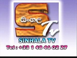 Sinhala Vihilu Page 4 Picture