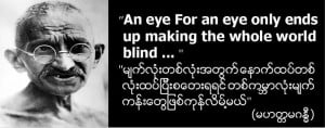 Voices of moderation on Burmese Facebook