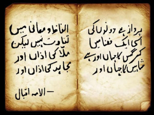 Faiz Ahmed Faiz and Perveen Shakir were the first poets I read. Soon ...