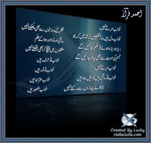 painful poems and quotes sad urdu pain poems and quotes