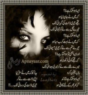 sad urdu poems and quotes urdu loving quotes love quotes