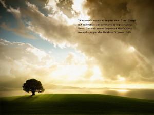 quran Religious Wallpaper Background | 39342