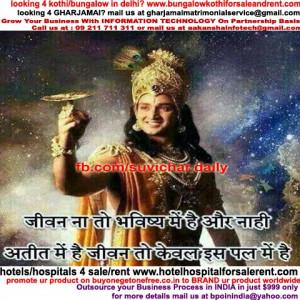 krishna quotes on life in hindi 1 15 2015 11 02 krishna quotes on life ...