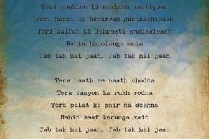 lyrics of jab tak hai jaan trailer poem teri aankhon ki namkeen ...