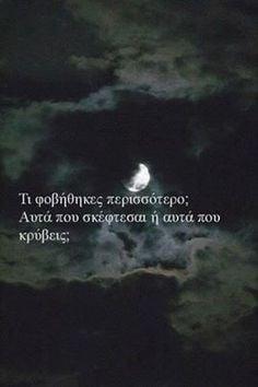 greek quotes more ελληνικά quotes hellen quotes quotes greek ...