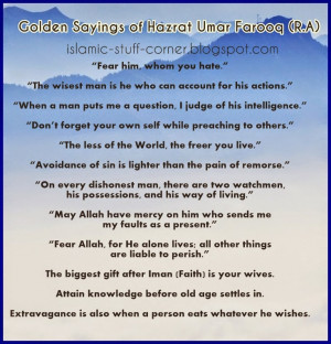 Beautiful Quotes of Hazrat Umar Farooq Golden Sayings in English Urdu