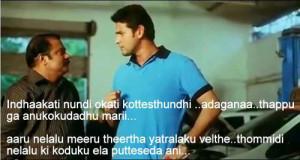 Brahmanandam Satire Mahesh Babu Dialogue Funny Image Cinema
