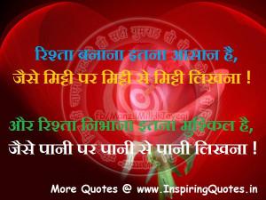 poems on rain in hindi