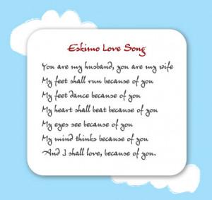wedding poem the grunion run